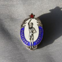 Fagforeningenes idrettsforbund
