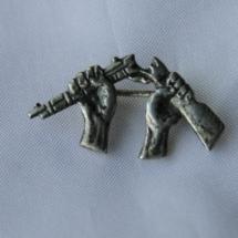Det brukne gevær 2